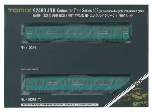 TOMIX Nゲージ 103系 初期型冷改車 エメラルドグリーン 増結セット 92480 鉄道模型 電車