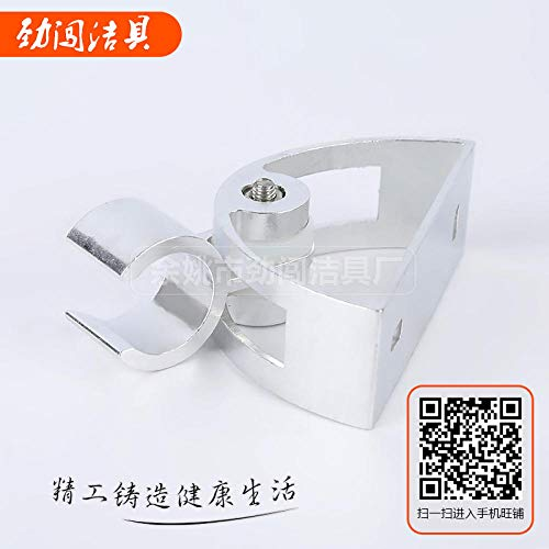zyh1229 douchestoel van aluminium, vaste houder, frame, badkamer, handdouche, zitting