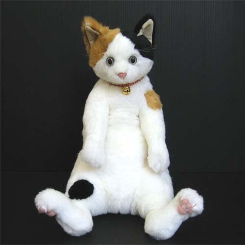 colores increíbles Cuddly Cuddly Cuddly stuffed Koharu 49cm (japan import)  compra limitada