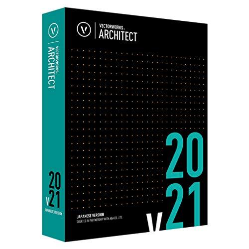 Vectorworks Architect 2021 スタンドアロン版