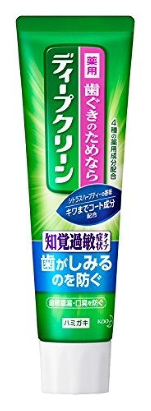 マラソン不健全志すディープクリーン 薬用ハミガキ 知覚過敏症状タイプ 100g [医薬部外品] Japan