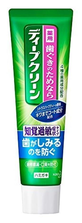 退化する未使用想定するディープクリーン 薬用ハミガキ 知覚過敏症状タイプ 100g [医薬部外品] Japan
