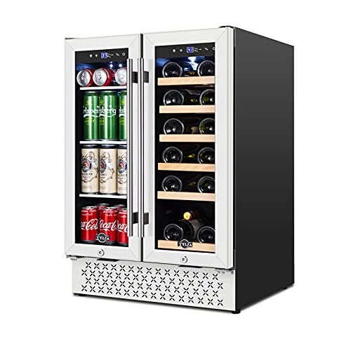 Quick Cooling Wine and Beverage Refrigerator 24 Inch, Dual Zone Cooler with Memory Temperature Control.