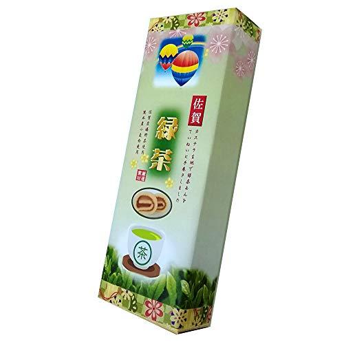 佐賀嬉野茶あん巻 細箱×1箱 イソップ製菓 カステラ生地で抹茶あんを手巻きにした郷土菓子