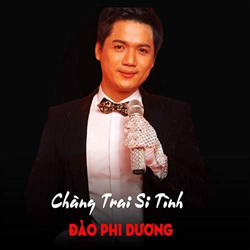 Đào Phi Dương, Quốc Vũ & Lưu Ánh Loan