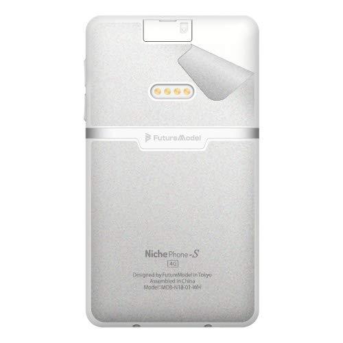 スキンシール NichePhone-S 4G 【透明・すりガラス調】