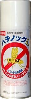 スズメバチ駆除用 ハチノックL 300ml×10本