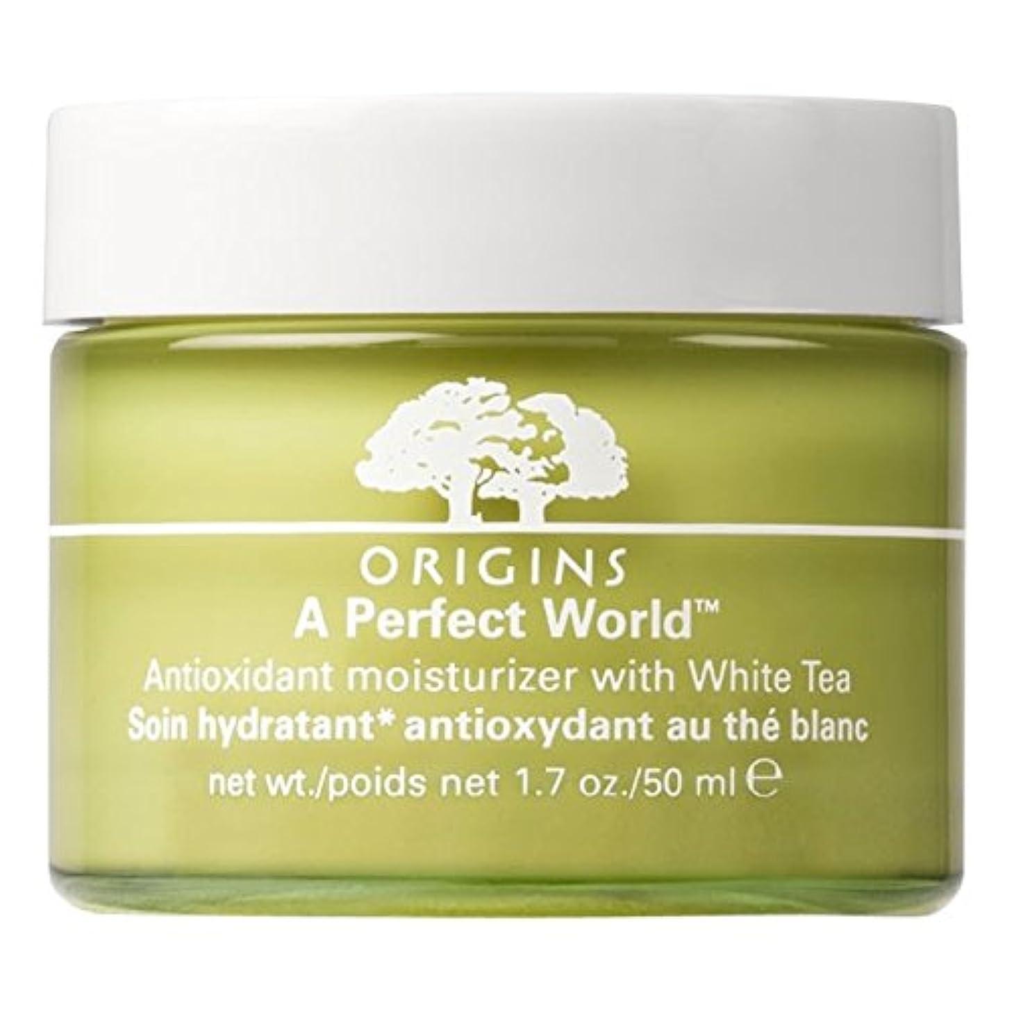 赤請求書アーサーホワイトティー、50ミリリットルと抗酸化剤の保湿?起源完璧な世界を (Origins) (x6) - Origins A Perfect World? Antioxidant Moisturiser With White Tea, 50ml (Pack of 6) [並行輸入品]