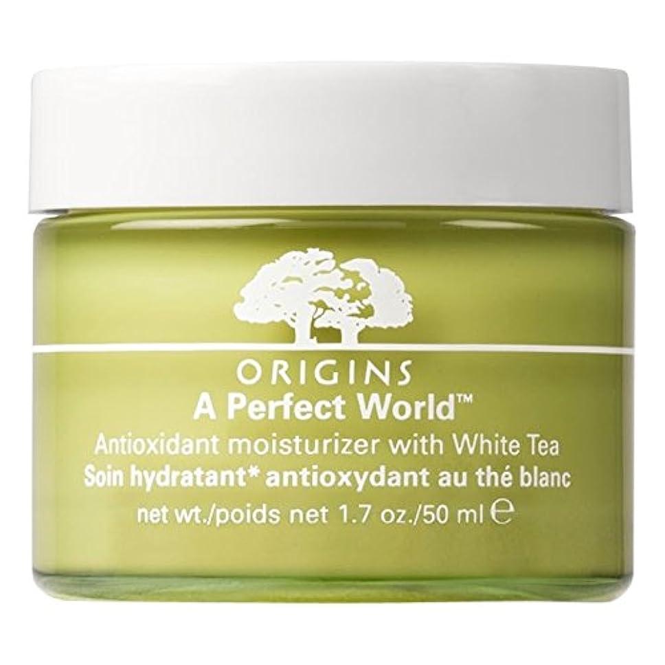 柱オリエンタルメディアホワイトティー、50ミリリットルと抗酸化剤の保湿?起源完璧な世界を (Origins) (x2) - Origins A Perfect World? Antioxidant Moisturiser With White Tea, 50ml (Pack of 2) [並行輸入品]
