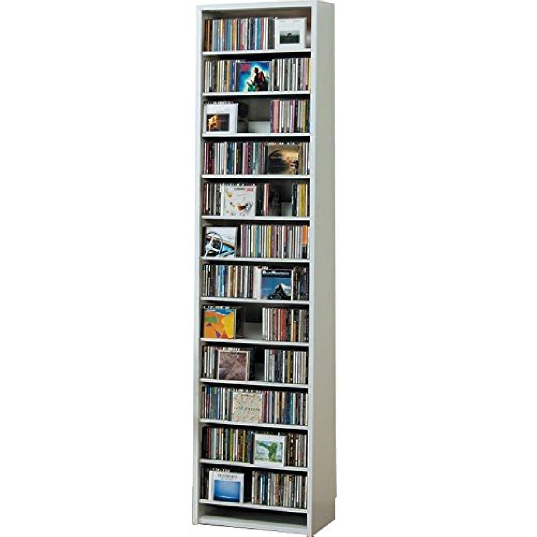昇進聖職者幸運なことに540枚収納 CD屋さんのCD/DVDラック 幅48.5cm インデックスプレート10枚付き (ホワイト W)