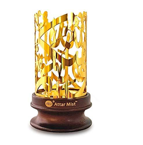 AM Bakhoor Calligraphy Incense Burner - Metalic Resin Burner Holder with Wooden Base - Gold