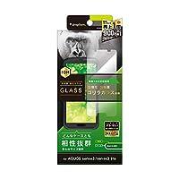 トリニティ TR-AQS3-GL-GOCC 透明 ゴリラガラス 強化ガラス クリア[AQUOSsense3/lite用]