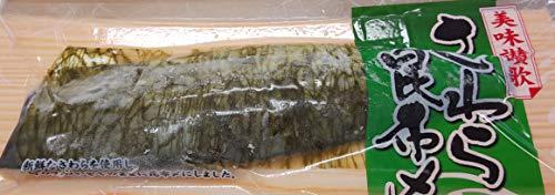 国産 さわら 昆布〆 45枚 業務用 冷凍 酢〆 漬け
