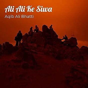 Ali Ali Ke Siwa