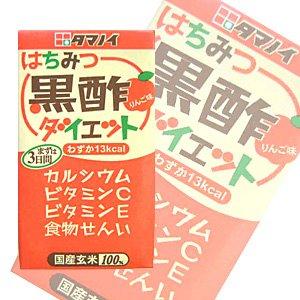 はちみつ黒酢ダイエット 125ml×48本 紙パック