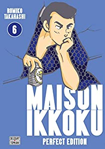 Maison Ikkoku - Juliette je t'aime Perfect Edition Tome 6