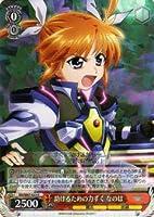 ヴァイスシュヴァルツ ND/W67-023 助けるための力ずく なのは (R レア) ブースターパック 魔法少女リリカルなのは Detonation
