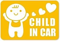 imoninn CHILD in car ステッカー 【マグネットタイプ】 No.10 赤ちゃん (黄色)