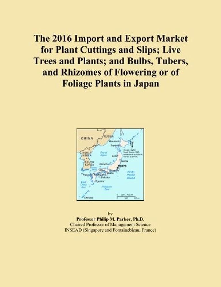 起訴する笑いスキルThe 2016 Import and Export Market for Plant Cuttings and Slips; Live Trees and Plants; and Bulbs, Tubers, and Rhizomes of Flowering or of Foliage Plants in Japan