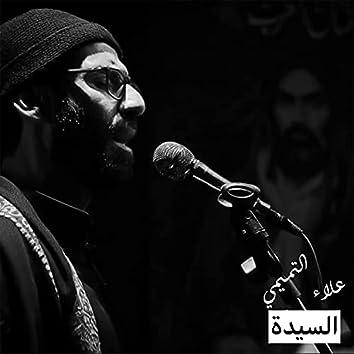 Al Sayda
