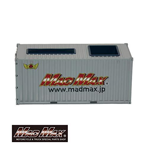 MADMAXオリジナル プラスチック製 卓上収納 ペン立て&名刺立て グレー