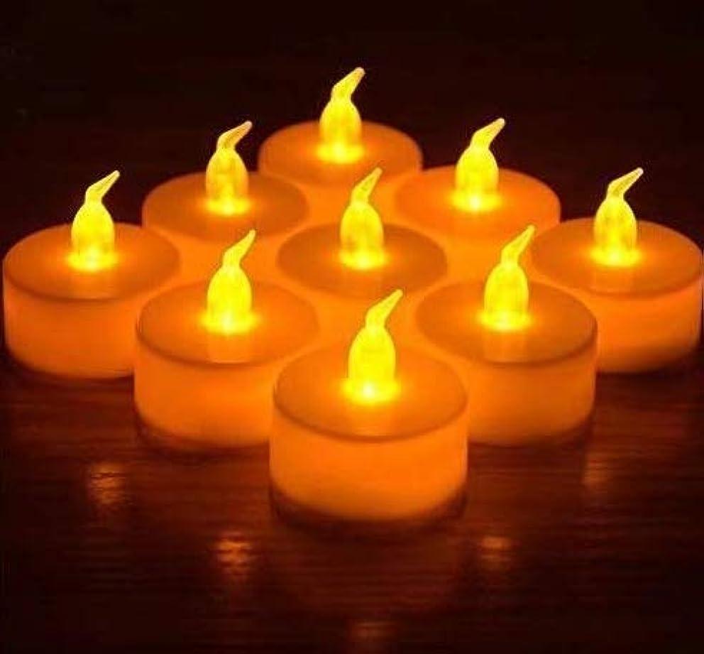 第三前進小康Doyime キャンドルライト LED 蝋燭 クリスマス/パーティー/結婚式/誕生日用 12個入り 点滅仕様