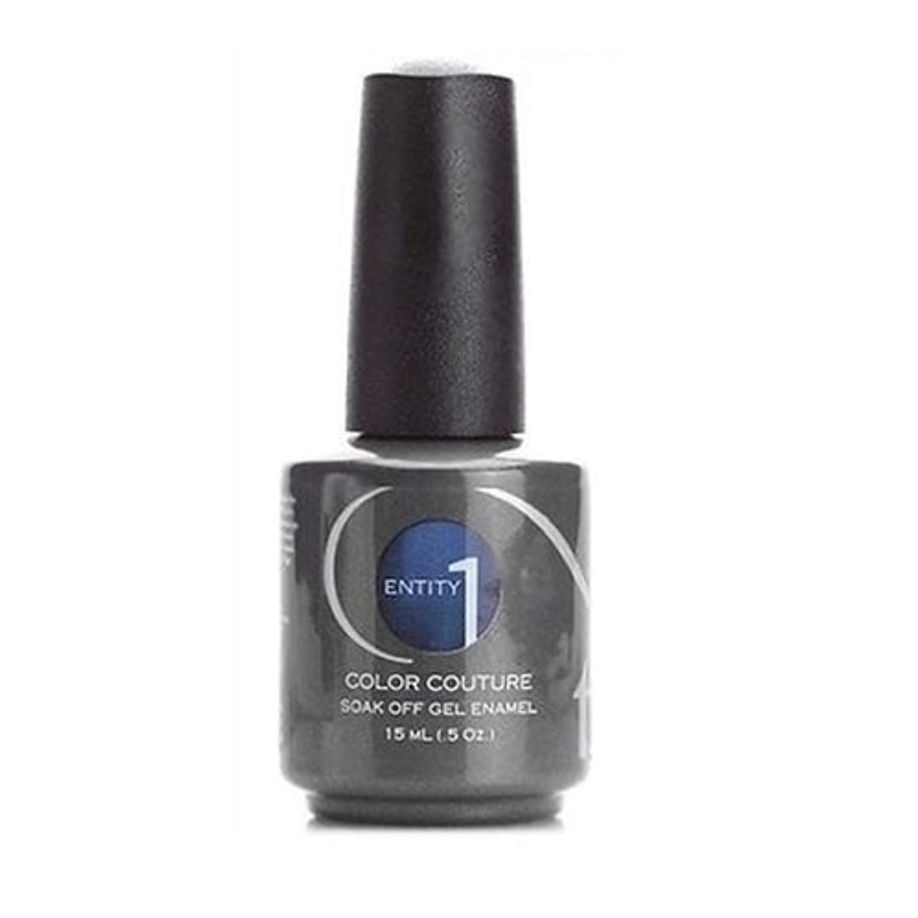 アマチュア共同選択破壊的なEntity One Color Couture Gel Polish - Blu-tiful - 0.5oz / 15ml