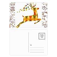 クリスマスのカラフルなヘラジカ格子祭 公式ポストカードセットサンクスカード郵送側20個