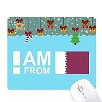 私はカタールです ゲーム用スライドゴムのマウスパッドクリスマス
