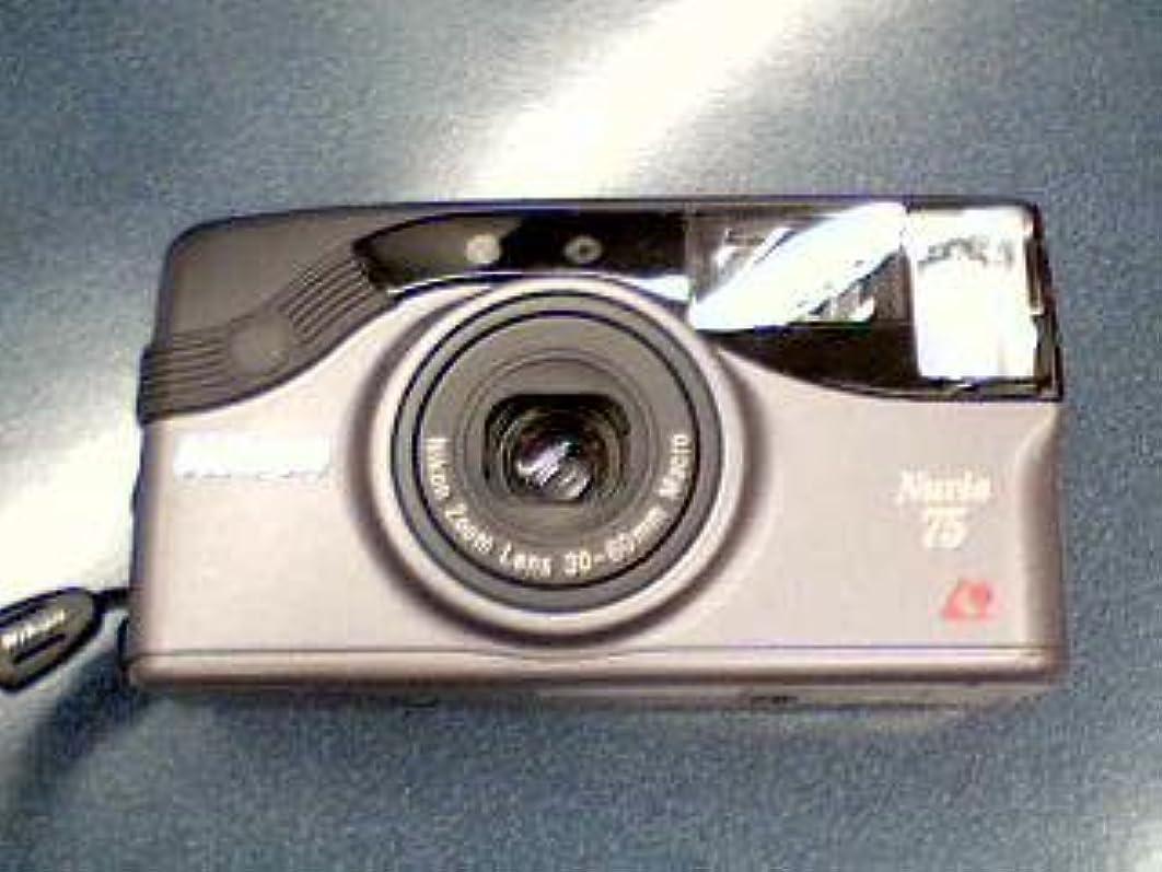 Nikon Nuvis 75 APS Film Camera Nikon Zoom Lens 30-60mm Macro Film Camera