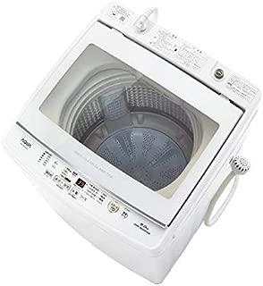 アクア 8.0kg 全自動洗濯機 ホワイトAQUA AQW-GV80H-W