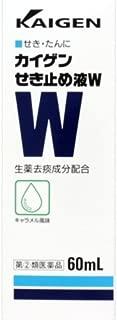 【指定第2類医薬品】カイゲンせき止め液W 60mL