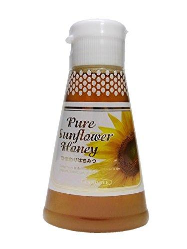 中央蜂蜜 ランドビー ミャンマー産 純粋ひまわりはちみつ 200g