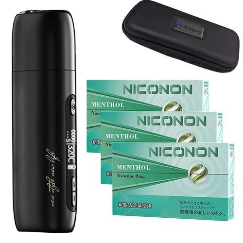 最新型 Pluscig P9 プラスシグ ピーナインとNICONON ニコノン3箱セット ベプログオリジナルポーチ付き 加熱式たばこ 本体 ホルダー 充電器 電子タバコ 電子たばこ スターターキット (ブラック)