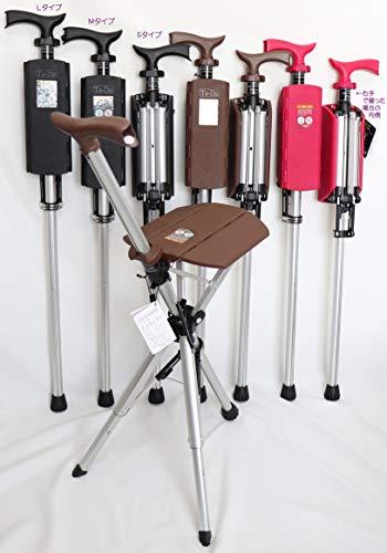 ワンタッチで椅子となるスタイリッシュなハンディな ステッキチェアー ターダチェア ブラック Sタイプ(対応身長概ね158cm程度)1脚 画像左から2番目