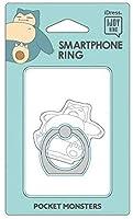 【カラー:カビゴン】多機種対応 ポケットモンスター クリア スマホ リング キャラクター 下落防止 リングホルダー リングストラップ スタンド スマホホルダー スマホリング ポケモン ピカチュウ ゲンガー ヤドン カビゴン メタモン ホルダー iPhone Galaxy Xperia Aquos 全機種 s-sc-7d520