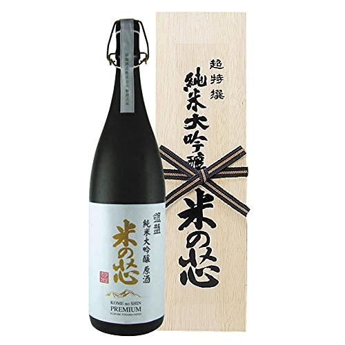銀盤 純米大吟醸 原酒 米の芯 720ml(桐箱入り)