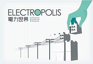 電力世界 (日本語版)