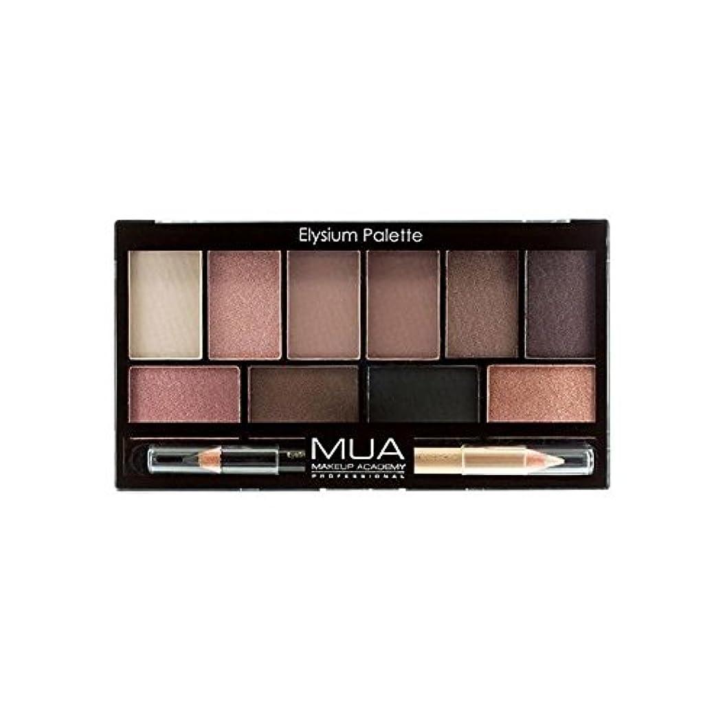 厚さクレデンシャル小川のアイシャドウパレット - エリュシオン x4 - MUA Eyeshadow Palette - Elysium (Pack of 4) [並行輸入品]