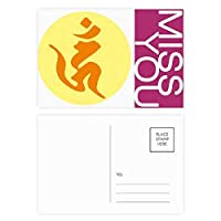 仏教サンスクリット語のハムの円形パターン ポストカードセットサンクスカード郵送側20個ミス