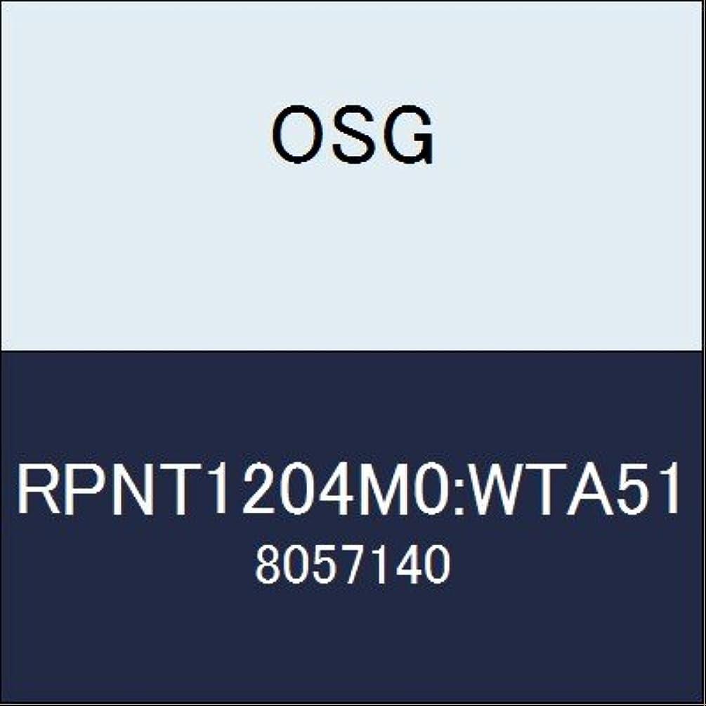 フェミニン乱闘宿るOSG チップ RPNT1204M0:WTA51 商品番号 8057140