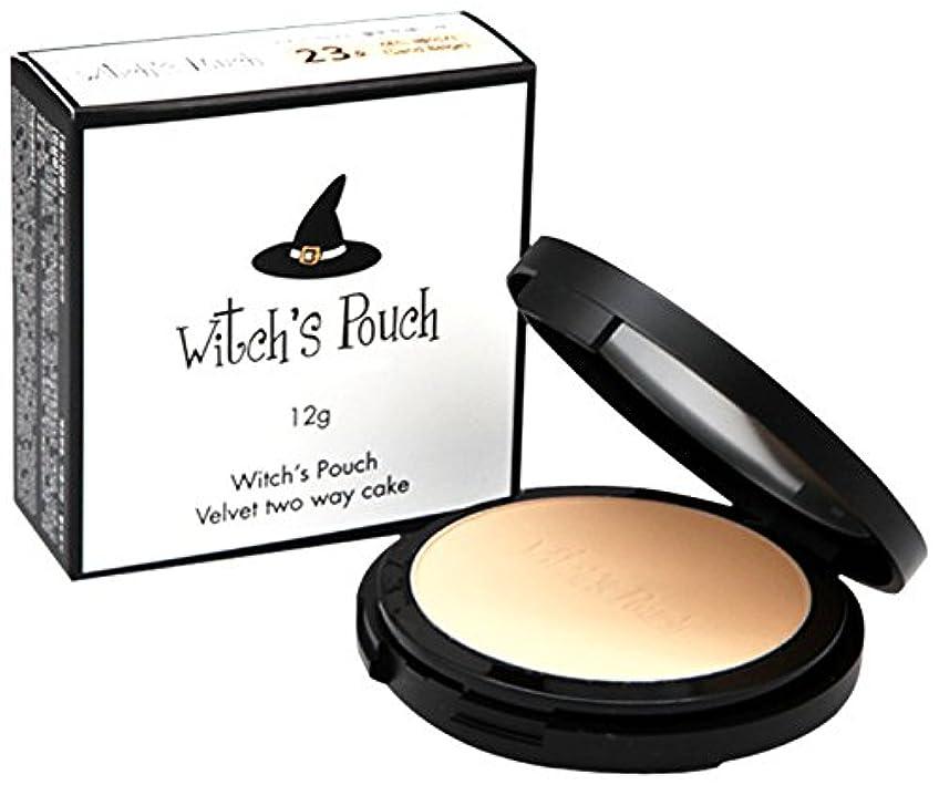 傾向受信以下Witch's Pouch ウィッチズポーチ ヴェルベットトゥーウェイケーキ 23サンドベージュ