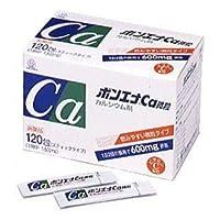 【第3類医薬品】ボンエナCa微粒 120包 ×7