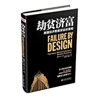 Failure by Design: The Story Behind Americas Broken Economy(Chinese Edition)