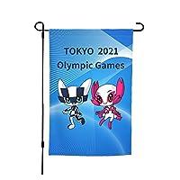 Xmbeirui 2021オリンピック旗 大日本帝国旗 Flag スポーツ用品 ポリエステル繊維素材 防水生地 装飾旗 旗 ガーデンフラッグ(30x45)オリンピック競技 Olympic Games2021fhj56
