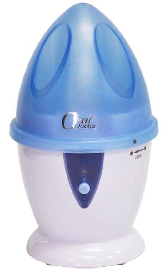 フレアメタリックアクションエイコー(EIKO) オーラルドクター?据置用歯ブラシ 電池式除菌庫 歯ブラシスタンド 3530303