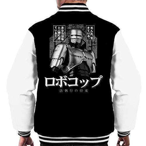 Cloud City 7 Robocop Japanese Text Men's Varsity Jacket