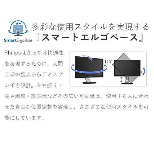41jWqzzD85L-4Kディスプレイの「I-O DATA EX-LD4K271DB」と「Philips 328P6VUBREB/11」が気になるので比較してみる