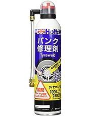 ホルツ パンク修理剤 タイヤウェルド (大) (1000cc~2500ccまで) Holts MH763