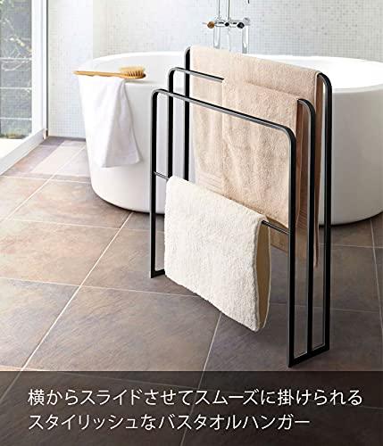 山崎実業(Yamazaki)横から掛けられるバスタオルハンガー3連ブラック約W70XD14XH81cmタワー掛けやすい大判サイズも干せる4980